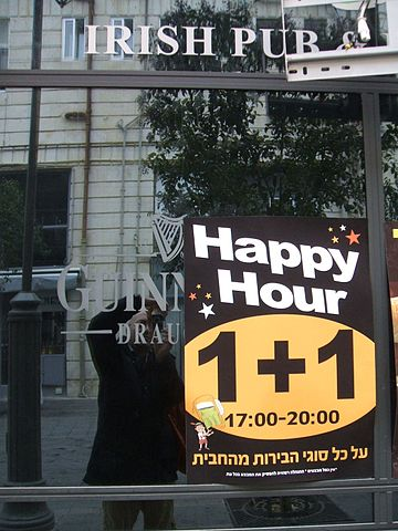 360px-Happy_Hour